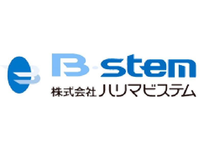 株式会社ハリマビステム 千葉支店の求人画像