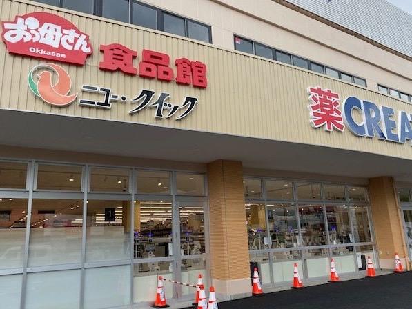 おっ母さん食品館 綱島東店の求人画像