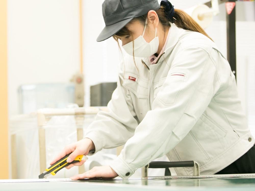 中島プレス工業有限会社の求人画像