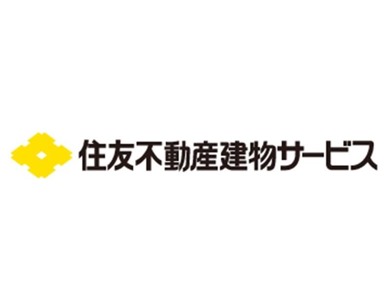 住友不動産建物サービス(株)の求人画像