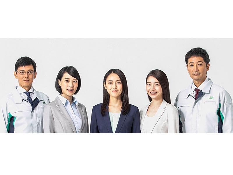 日本総合住生活株式会社  横浜支店 総務業務課の求人画像