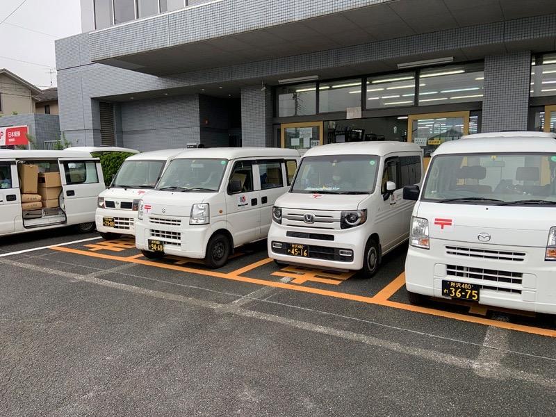 日本郵便指定協力会社(宅配事業) エム・エス・トラスト株式会社の求人画像
