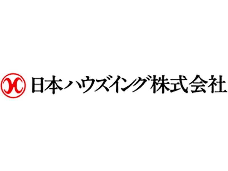 日本ハウズイング株式会社 第一事業部 湘南支店の求人画像
