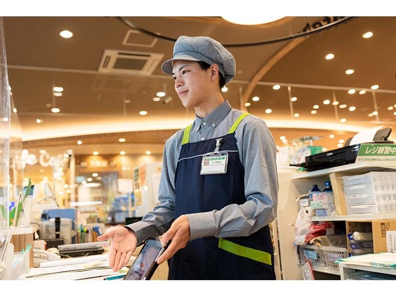 ライフ 船堀店【店舗コード825】の求人画像